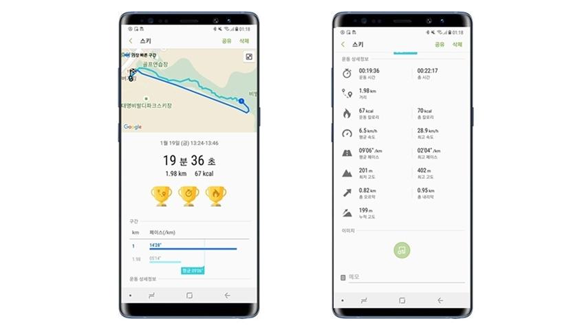 기어 스포츠로 기록된 운동을 삼성헬스 앱에서 더 자세히 볼 수 있다.