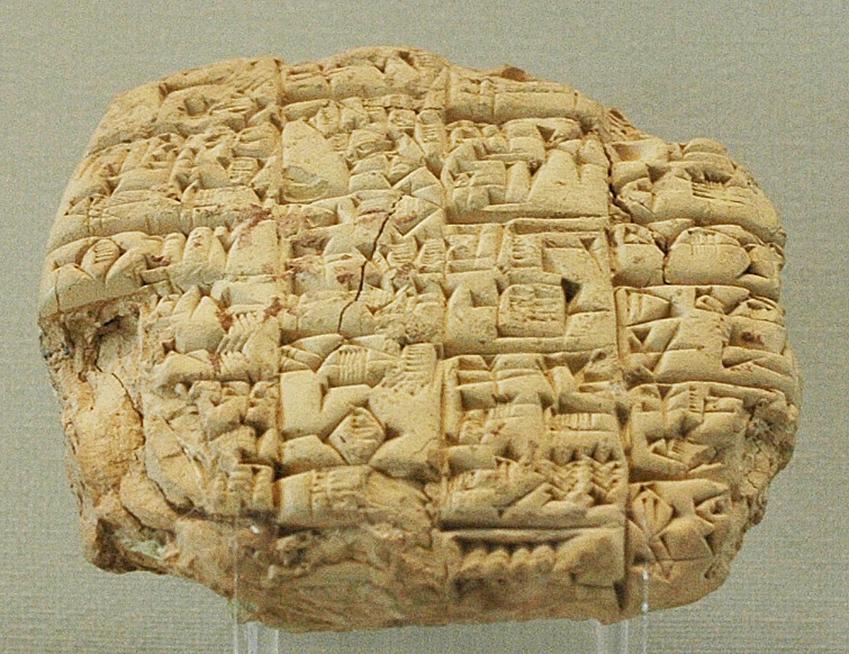 ▲ 수메르인들이 사용했던 상형문자인 '쐐기문자' (출처: 위키미디어)