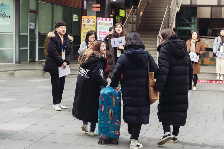 겨울캠프 입소를 준비하는 학생들