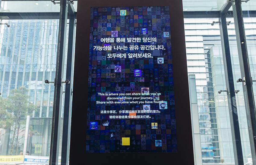 ▲ 한국어∙영어∙중국어 등 총 3개 언어로 제공되고 있는 디지털 사이니지