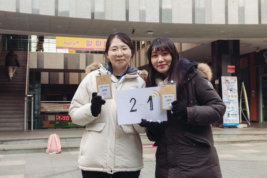 영어강사 김수현 / 수학강사 나은지