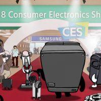 냉장고가 살아있다? 삼성전자 대표 제품들의 CES 2018 여행기