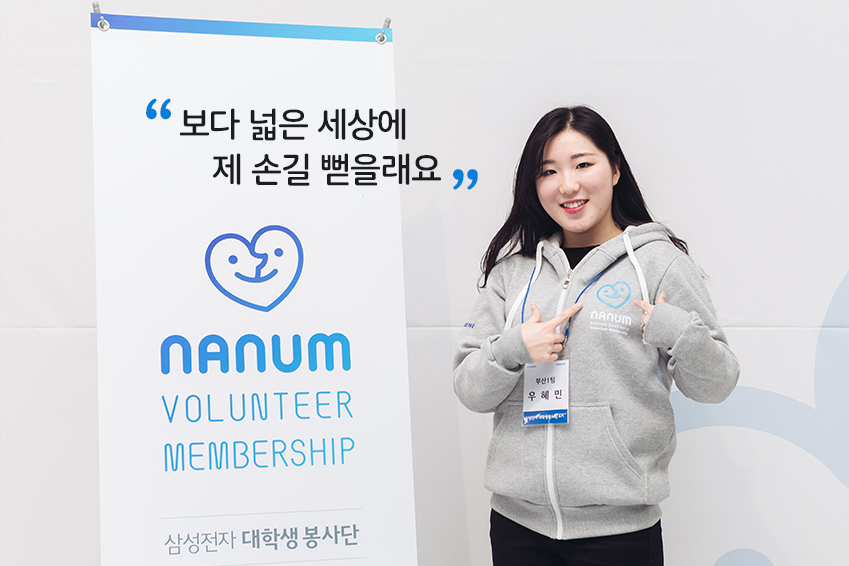 우혜민(6기 부산 1팀, 부산대 통계학과)