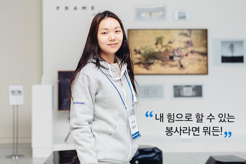 문블라다(6기 서울 13팀, 서울대 전기정보공학부)