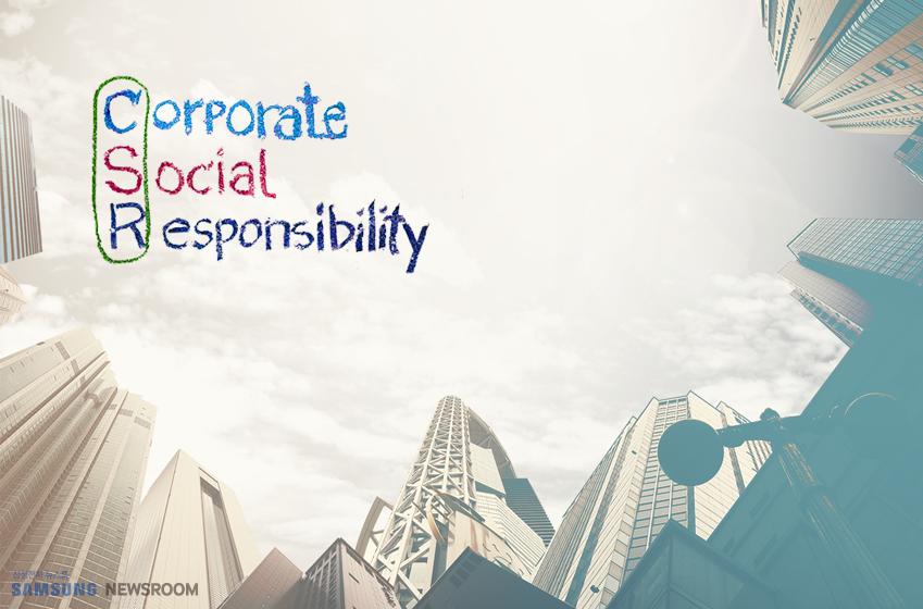 사회적 자원의 배분배에 기반한 나눔, CSR
