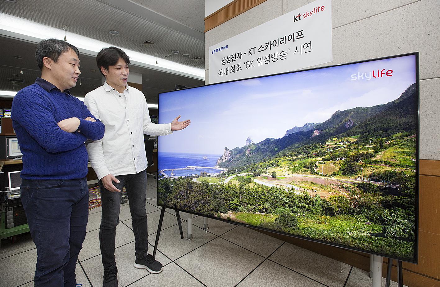 ▲ 삼성전자와 KT스카이라이프 직원이 12일 서울 목동 KT스카이라이프 방송센터에서 올해 출시 예정인 2018년형 삼성 QLED TV(85형)를 이용해 8K UHD 전국 단위 방송 시연을 하고 있다. 이번 시험 방송은 KT스카이라이프가 한국전자통신연구원(ETRI)의 천리안 위성을 통해 전송된 8K UHD 영상을 안테나로 수신해 삼성 QLED TV로 전송하는 방식으로 진행됐다.