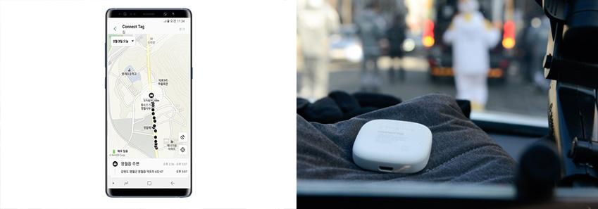 커넥트 태그 /성화와 함께 달리는 차량 속 커넥트 태그가 스마트폰으로 실시간 위치를 전송했다