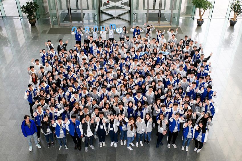 삼성전자 대학생 봉사단 단체사진
