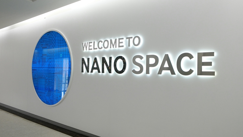 WELCOME TO NANO SPACE / 삼성전자 나노시티 반도체 전시실