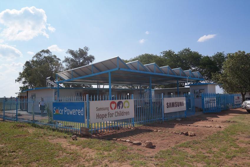 ▲음푸말랑가 마시딘 마을에 자리한 삼성 디지털 빌리지 전경
