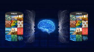 """생활 속 AI. 2편: """"8K TV도 콘텐츠가 핵심"""" 인공지능으로 화질은 물론 사운드까지 진화"""