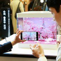 삼성전자 '갤럭시 S9'·'갤럭시 S9+' 사전 체험존 성황