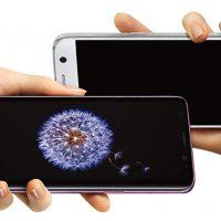 삼성전자, '갤럭시 S9' '갤럭시 S9+' 구매 고객 대상  '특별 보상 프로그램' 실시