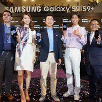 삼성전자, 전략 스마트폰 '갤럭시 S9'·'갤럭시 S9+' 전세계 본격 출시