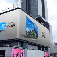 삼성전자, 국내 최대 규모 LED사이니지 설치