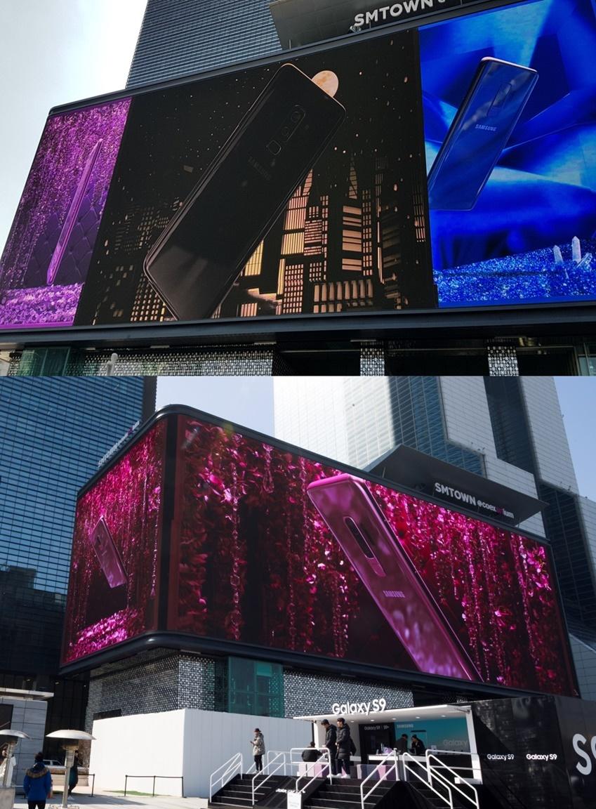 ▲ 코엑스 SM타운 외벽에 설치된 스마트 LED 사이니지로 갤럭시 S9광고를 입체감 있게 감상할 수 있다