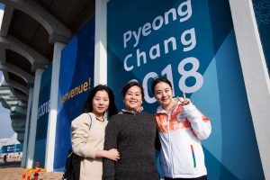 삼성전자 무선사업부 김현영씨와 어머니, 여동생