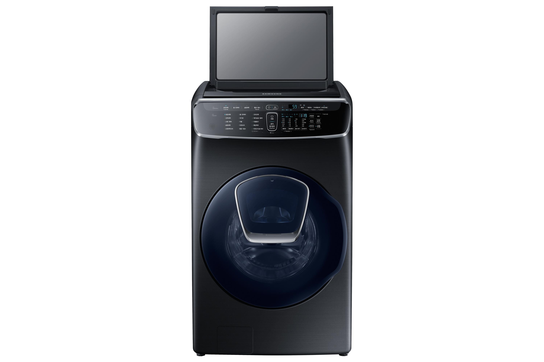 새로 출시된 플랙스워시 세탁기