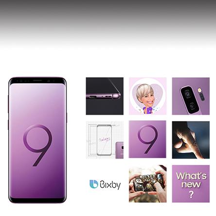 """""""갤럭시 S9 이렇게 탄생했다"""" 9가지 말말말"""