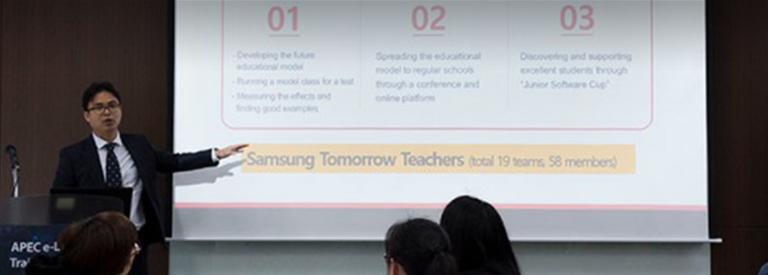 APEC 국가 교육자들이 '주소아'를 주목한 이유