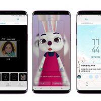 아는 만큼 보인다, 새로워진 갤럭시 S9 UX 100% 활용법