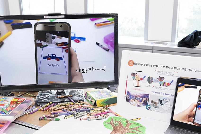 얼라이브북이 개발한 제품 시현 형태