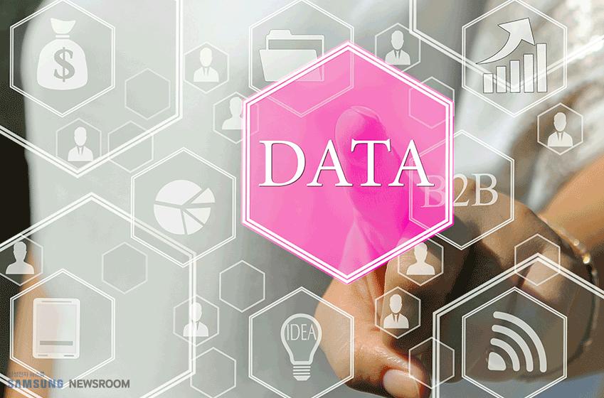 여러 디지털 분야 중 데이터 텍스트에 강조되어 있다