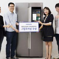삼성 패밀리허브, 인간공학디자인상 '그랑프리' 수상