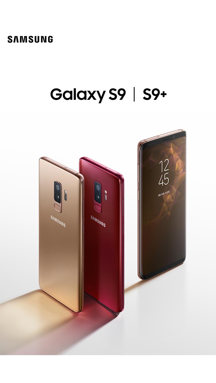 '갤럭시 S9'·'갤럭시 S9+' 버건디 레드·선라이즈 골드