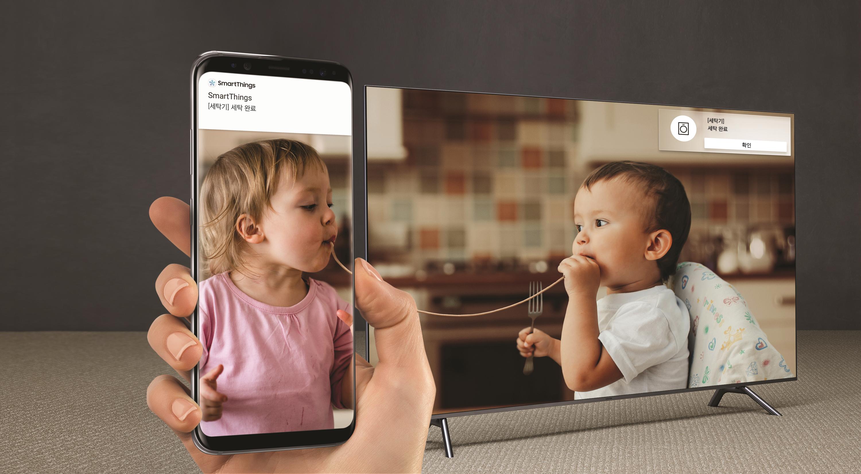 휴대폰과 TV 화면의 연결도 용이하다