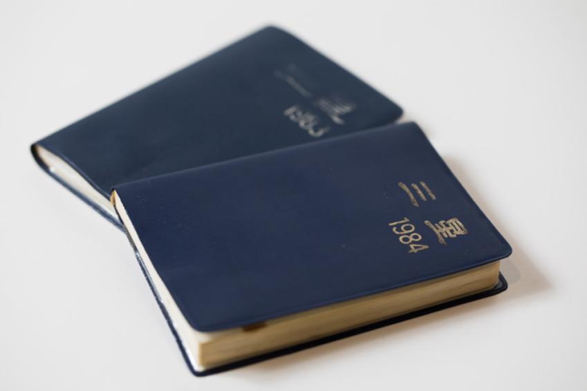 1983년, 1984년 삼성전자 포켓 전화번호부