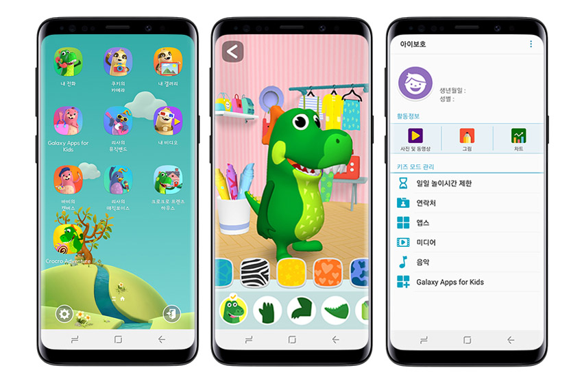 '키즈모드'는 갤럭시 스마트폰 또는 태블릿 에 다운받아 이용할 수 있으며, 아이의 눈에 맞춰 개발된 콘텐츠를 제공한다.