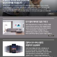 [뉴스레터 302호] 확 달라진 2018 삼성 스마트스쿨, 누구나 지원하세요!