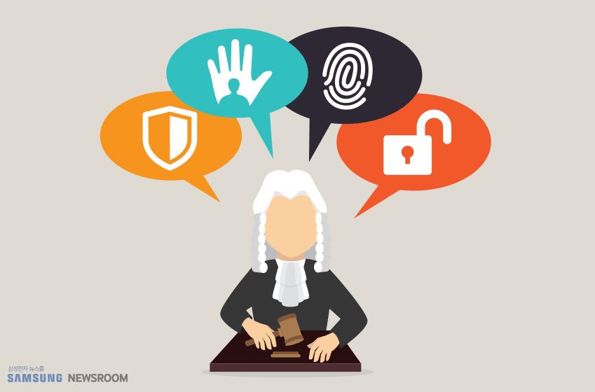 개인정보 취급에 대한 재판