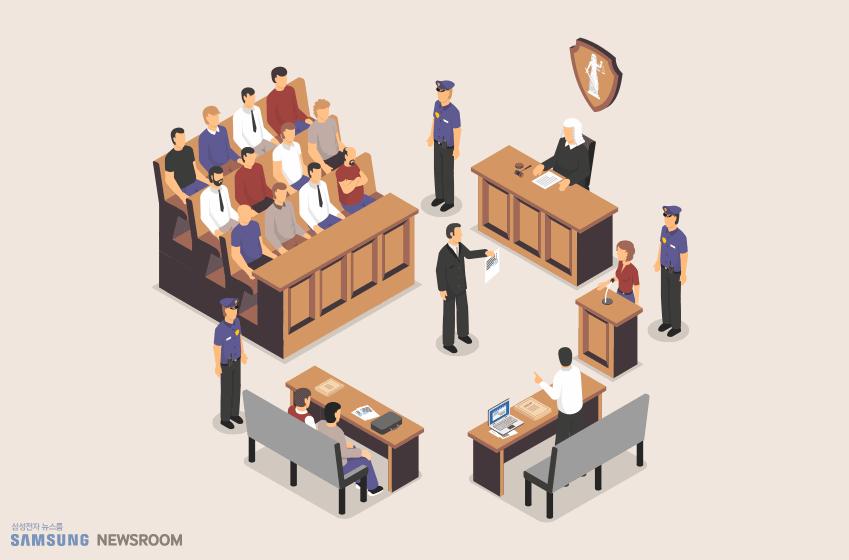 개인 정보와 관련해 재판을 벌이고 있는 사람들