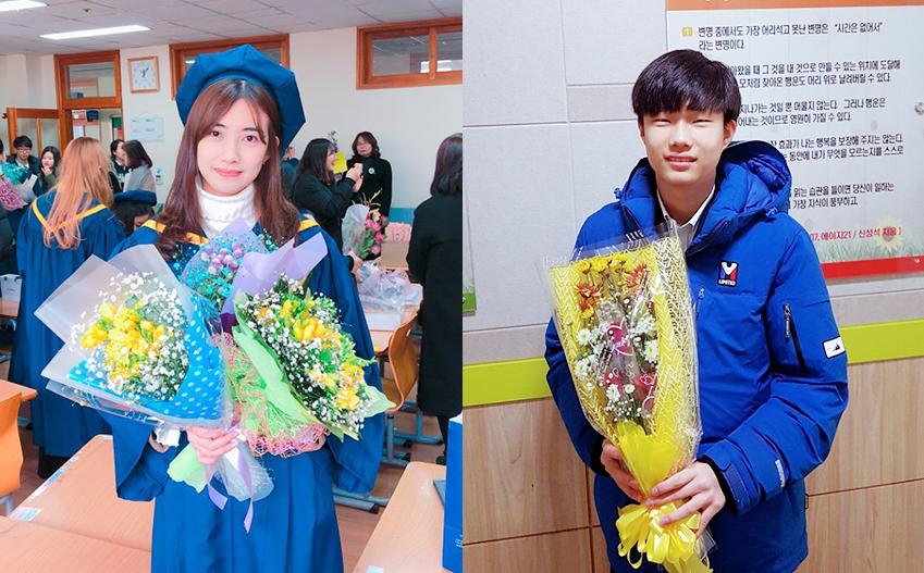 ▲ 수지씨와 예기군은 올 2월 고등학교와 중학교를 각각 졸업했다. 위 사진은 졸업식 당시 기념으로 찍은 것