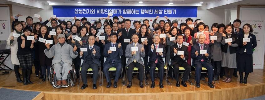 제 2회 '나눔과 꿈'에 최종 선정된 51개 기관 대표들이 기념촬영을 하고 있다.