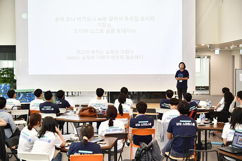 ▲삼성전자 임직원 멘토와 함께 구상한 스마트스쿨 아이디어를 설명하고 있는 박윤희 바우뜰 대표