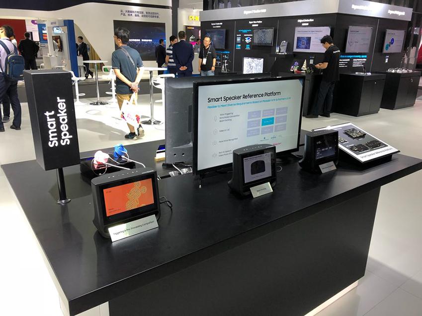 ▲ '스마트 스피커'는 음성으로 집안의 여러 장치와 IT시스템을 제어할 수 있는 가상 비서다. 삼성전자는 급속도로 발전하고 있는 해당 시장에 맞춰 최적의 스마트 스피커 구현 솔루션을 제시했다