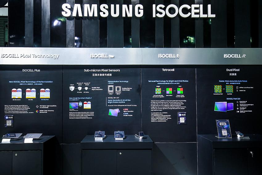 ▲ MWC 상하이에서 최초 공개된 이미지센서 신기술 'ISOCELL Plus(왼쪽)'는 구조 설계와 소재 개선을 통해 픽셀 간 간섭현상을 억제하고 광 손실을 획기적으로 줄였다. 작은 픽셀에서도 높은 색 재현성을 구현하고, 카메라 감도를 최대 15%까지 향상할 수 있다. 테트라셀(Tetracell) 기술을 적용한 'ISOCELL Bright(오른쪽)' 역시 촬영 환경에 따라 화소 수를 조절해 어두운 곳에서도 밝은 이미지를 구현할 수 있다