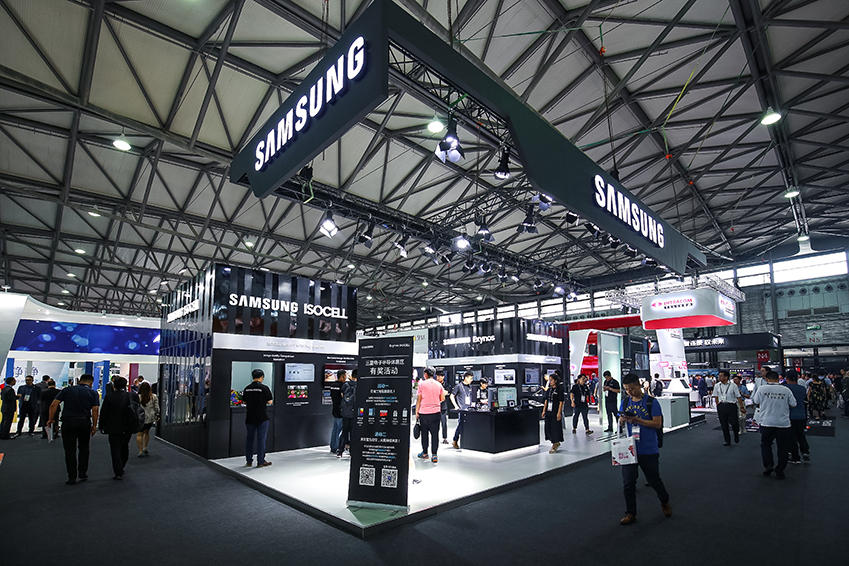 'MWC 상하이 2018'에서 만난 삼성전자