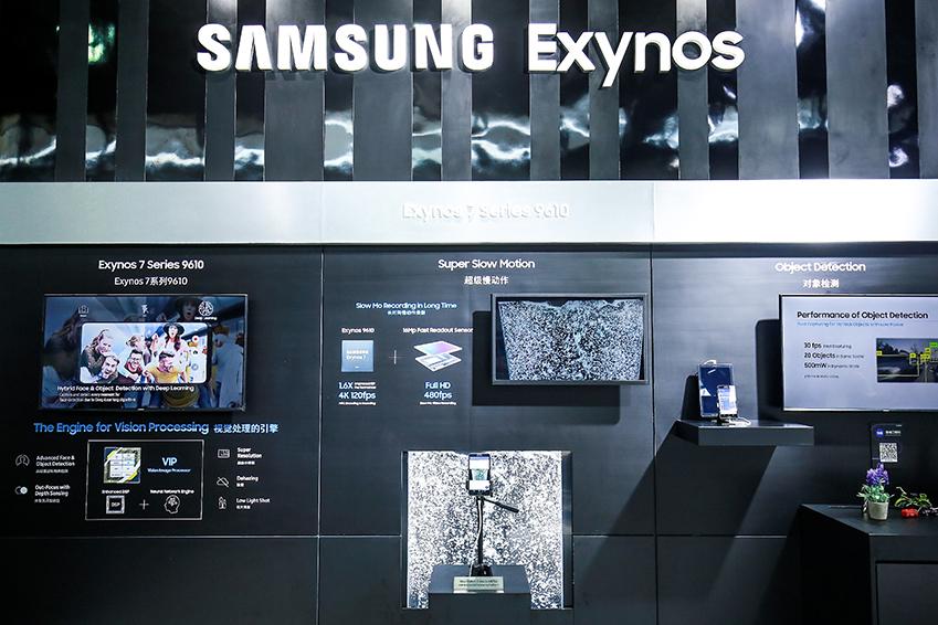 ▲ 엑시노스 부스에서는 프리미엄 모바일 AP '엑시노스 9'부터, 하이엔드 모델인 '엑시노스 7', 미드엔드급 '엑시노스 5'까지 폭넓은 라인업을 선보였다.