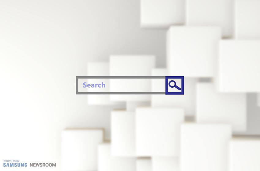 Search 검색창