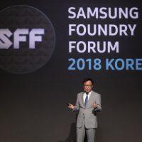 삼성전자, '삼성 파운드리 포럼 2018 코리아' 개최