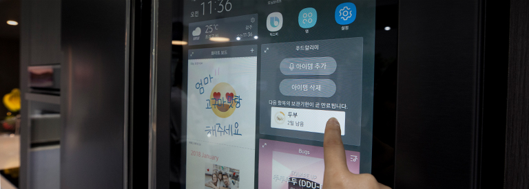 """""""집안 AI비서 실감나요"""" 관람객 발길 잡은 홈IoT"""