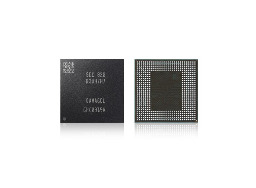 삼성전자 2세대 10나노급 8GB LPDDR4X 모바일 D램 패키지