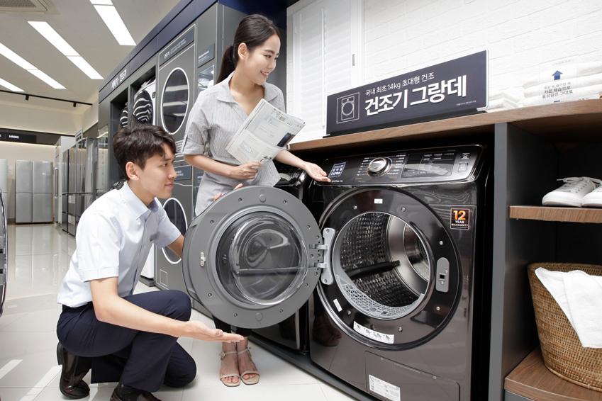삼성전자 건조기가 판매되고 있는 '삼성 디지털프라자 수원본점'의 현장 모습