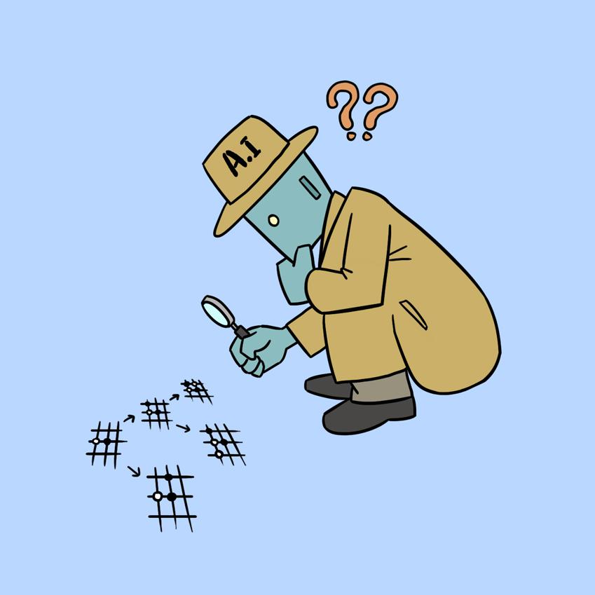 가야할 곳을 찾고 있는 AI