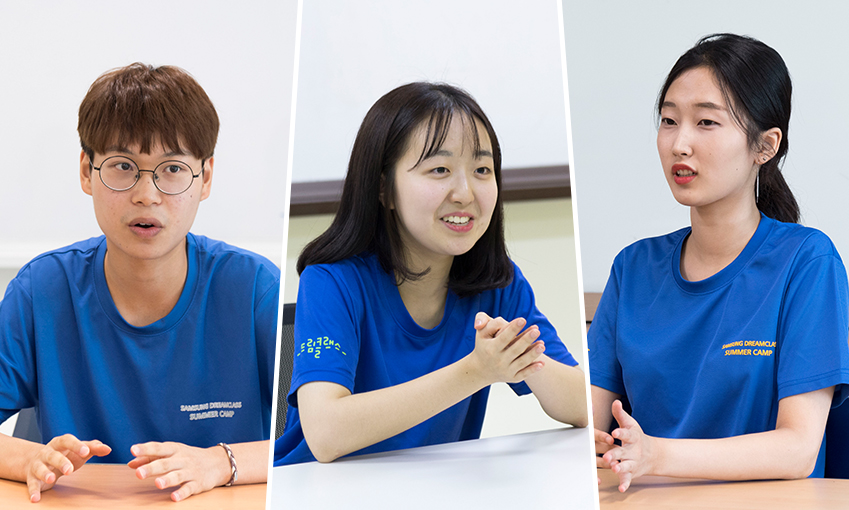 삼성전자 뉴스룸 인터뷰에 응하고 있는 세사람의 모습