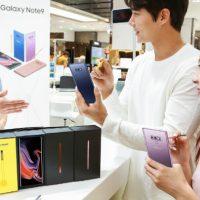 삼성전자, '갤럭시 노트9 512GB 스페셜 에디션' 13일부터 사전 예약 판매 실시